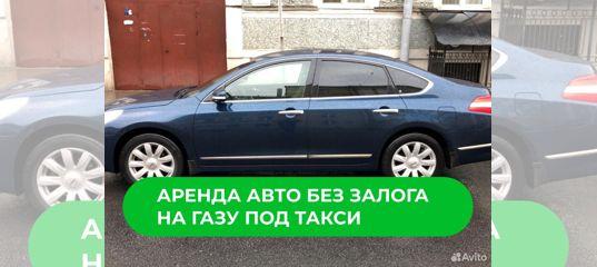 Пермь прокат авто без залога деньги на авто быстро