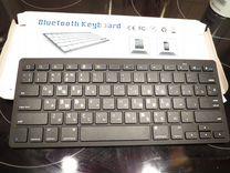 Клавиатура Вluetooth