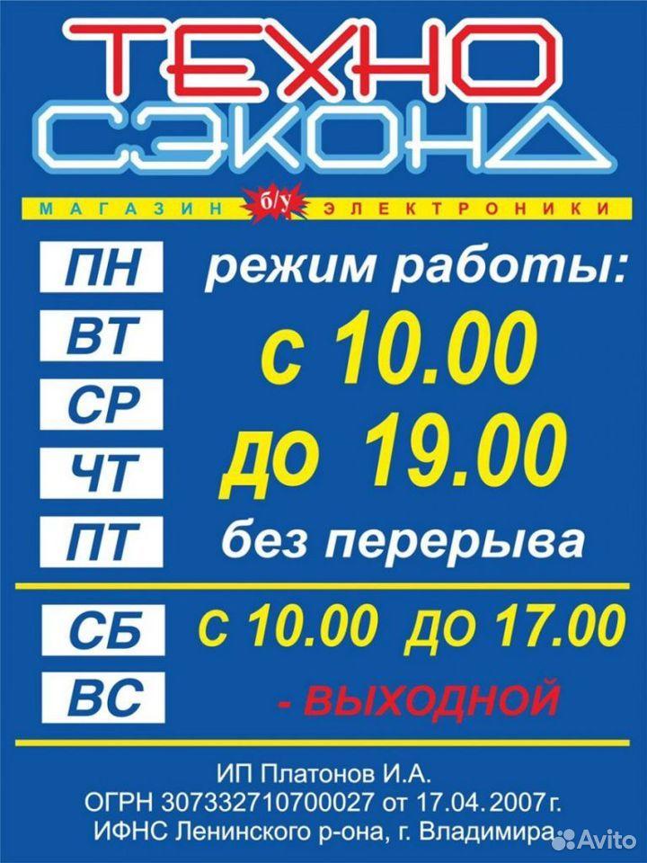 Материнская плата ASRock N68C-S UCC AM2