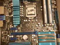 Мат. плата asus Z68-V-PRO + I73770 +16 GB RAM