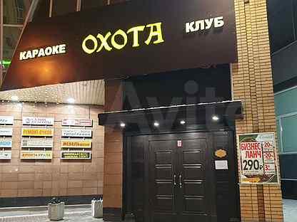 купить готовый бизнес ночной клуб в москве