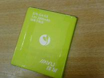 Аккумулятор для телефона J4/J5
