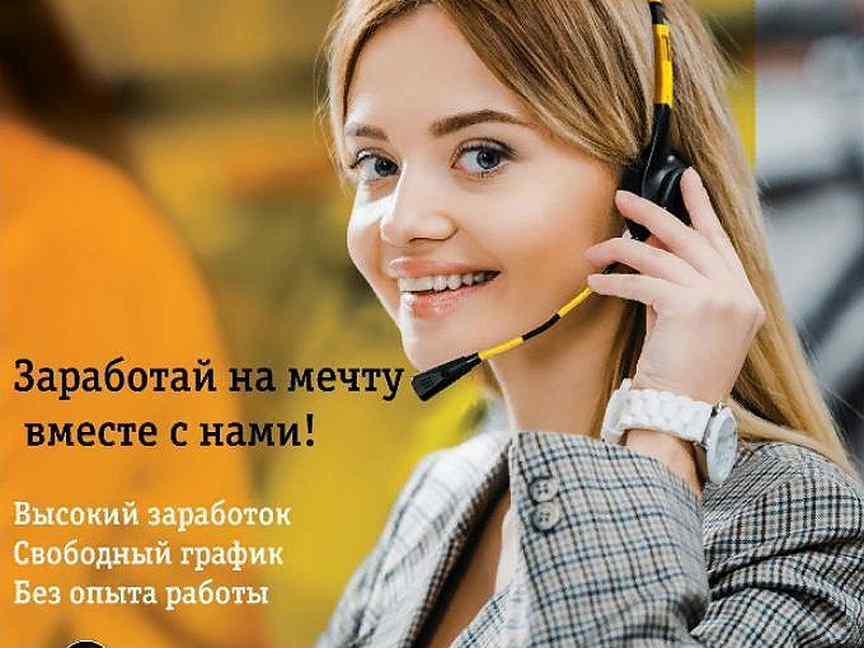 Авито удаленная работа на телефоне фриланс вакансии найти