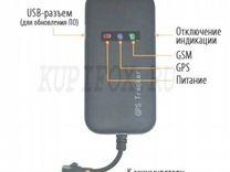 Противоугонное средство слежения GPS GT02a,GT005