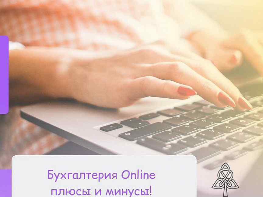 Работа на дому бухгалтером в тольятти ооо главный бухгалтер екатеринбург