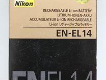 Аккумуляторы Nikon EN-EL15; EN-EL14;EN-EL3e;EN-EL9