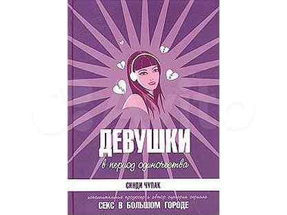 Avito ru работа для девушек модельный бизнес арзамас
