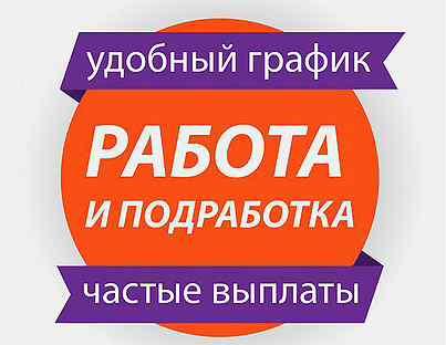 Работа в йошкар оле вакансии для девушек без опыта работа онлайн ахтубинск