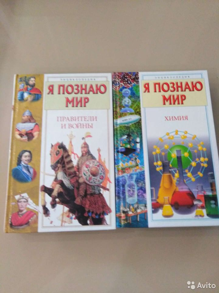Энциклопедия для детей я познаю мир