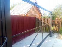 Откатные ворота 100 (Каркас и фурнитура)