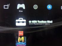 PS3 Slim 250Gb и больше 100 игр в подарок) — Бытовая электроника в Геленджике