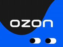 Промокод Озон на 250 баллов