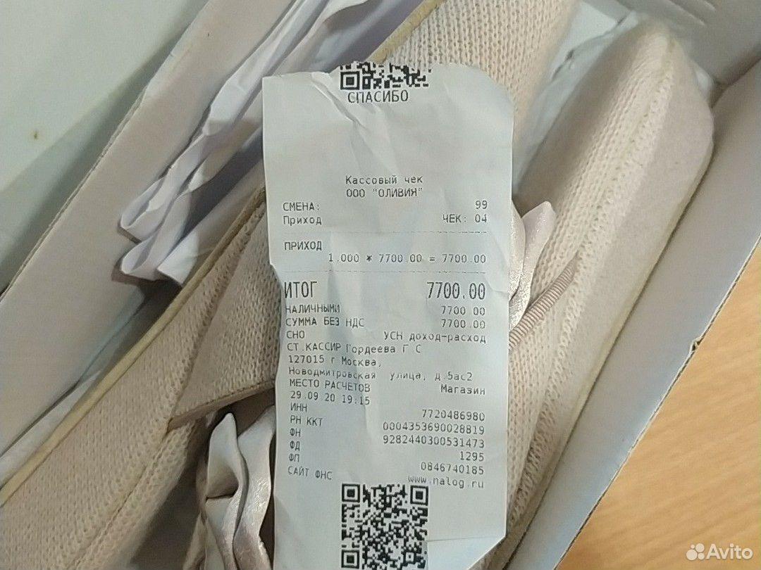 Туфли женские  89113624565 купить 3