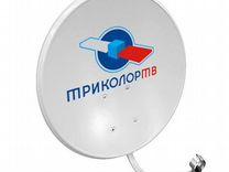 Спутниковая тарелка Триколор тв с конвертором — Аудио и видео в Москве