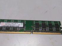 Оперативная память 1гб