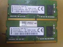Оперативная память SO-Dimm DDR4 2Gb — Товары для компьютера в Перми