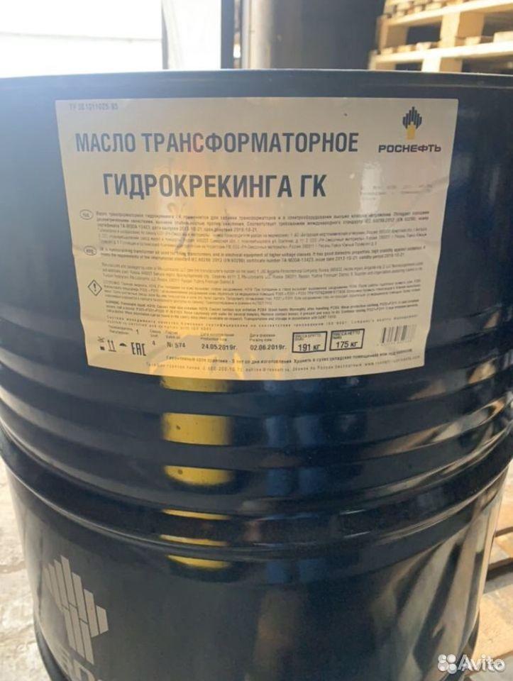 Трансформаторное масло гк  89873686669 купить 2