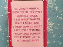 Конфетка LOL — Товары для детей и игрушки в Нижнем Новгороде