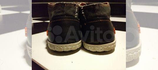 286c148c57f8 Португальская обувь ART купить в Москве на Avito — Объявления на сайте Авито