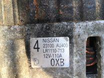 Продам генератор Ниссан