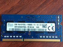 Оперативная память RAM 2Gb — Товары для компьютера в Перми