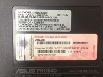 Asus PRO64D