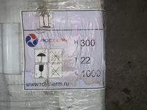 Радиатор стальной ростерм