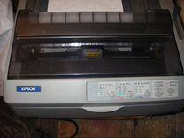 Принтер матричный epson FX 890 б/у