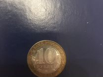 Монеты — Коллекционирование в Нижнем Новгороде