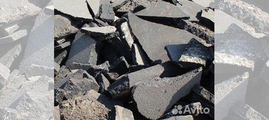Прием скола бетона в москве сколько стоят блоки из керамзитобетона
