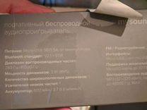 Портативная Bluetooth колонка(обмен)