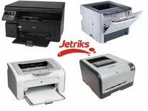 Бу Лазерные принтеры и мфу. Большой выбор